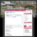 日本共産党横浜市金沢区委員会・後援会