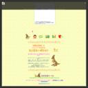 北浦和KiddyCAT英語教室カンガルーポケット