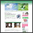 遺品整理・遺品処分|関東クリーンセンター
