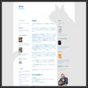 竹内薫(サイエンスライター)のブログ