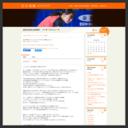 石川佳純オフィシャルウェブサイト