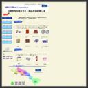 川崎粗大ゴミ回収.net / 即日回収も可能です