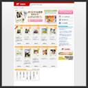 切手SHOP フレーム切手購入サイトのスクリーンショット