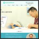 歯科 高槻市│久保田歯科クリニック