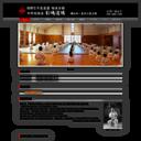 極真会館 釘嶋道場 横浜・東京江東支部