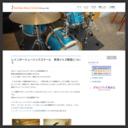 レインボーミュージックスクール 草津教室