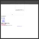 京都島原日舞辰巳流教室