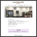 調布の美容室ラボレムス
