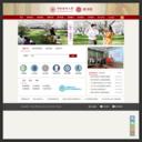 中国药科大学图书馆