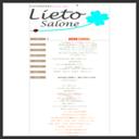 Lieto Salone(リエット サローネ