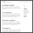 九州餐饮加盟网