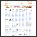 【柳州分類信息】 - 今題柳州分類信息網