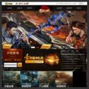 龙麟圣域官方网站