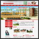 南宁市龙翔学校 - 首页
