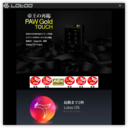 PAW Gold TOUCH | Lotoo JP