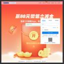 中国移动139邮箱