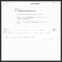 日本の読み方:「にっぽん」でも「にほん」でも…閣議決定 - 毎日jp(毎日新聞)
