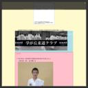 �w���u�_���N���u