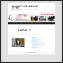 高松市の個人ピアノ教室〜昌代ピアノ教室〜