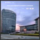 华东师范大学MBA网上报名系统