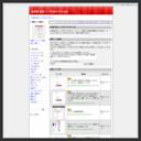 相互リンクSEO-P-Link ver3.2 : データ入稿名刺