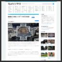 みちくさ学会 : 超高層ビルの屋上ヘリポートのHとRの違い powered by ライブドアブログ