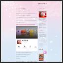 咲乃月音のブログ