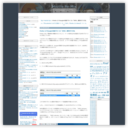 Mozilla Re-Mix: Firefox 11でGoogleの高速プロトコル「SPDY」通信を行う方法。