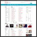 演出网音乐吧-中国著名原创(原唱)音乐网站