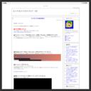 なべやまひできのブログ