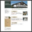 長野陶芸教室