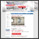 原状回復 賃貸アパートマンション中古住宅リフォームの七建築(壁紙クロス張替え650円/m)