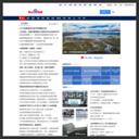 百度新闻搜索_网站百科
