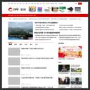 """""""中华网新闻""""网站截图"""