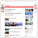 凤凰资讯-凤凰网