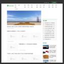 TOM新聞頻道