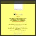 清田ピアノ教室