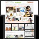西尾ギターウクレレ教室