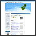 都立西高卓球部OB・OG会(西卓会)のホームページ