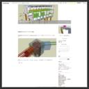 現場施工図とSketchUp : 鉄筋検討モデルを3DーPDFに変換。