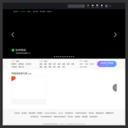 腾讯电影网