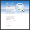 河南大学学生网上缴费系统