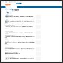 Internet Explorer 7の一時ファイルの保存場所を変更する:Vista即効テクニック