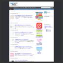 phpspot開発日誌 - PHP/Ajax/JavaScript/CSS等の最新技術情報をお届け