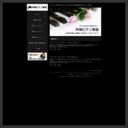 平峰ピアノ教室