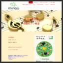 羽金ピアノ教室