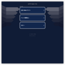 player.gold-eggs.org