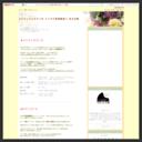 シマヤ音楽教室 リトミック&ピアノ