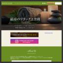 東京 睡眠専門出張 PowerNap and Sleep 初回500円引♪ オイルも選べて60分8000円〜のサムネイル