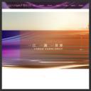 上海紫竹半岛官方网站